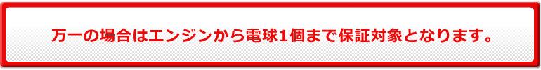 車販売店のautoshop 2nd